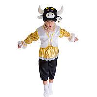 Карнавальный костюм для мальчика Бычок