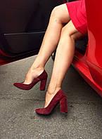 Элегантные женские замшевые туфли на широком каблуку, натуральная замша. Цвет марсала