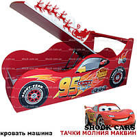 Кровать машина Тачки Молния Маквин - только для Вас на кровать-машина.com.ua, нарисована с любовью!