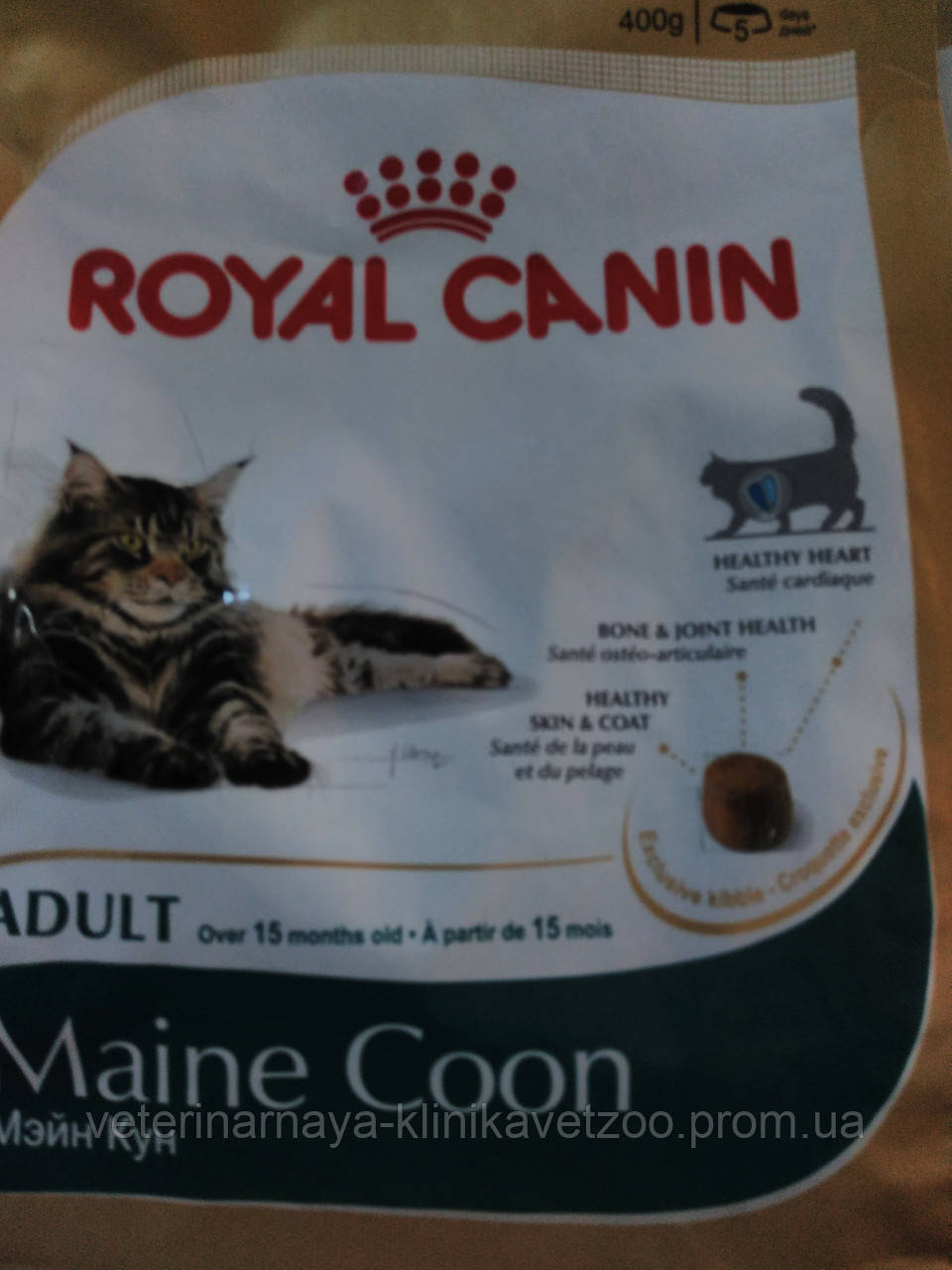 Royal Canin (maine coon)adult  400г
