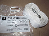 Трос буксировочный 8т. лента 75мм. 5м. С+U крюк, белый  DK46-206E-3