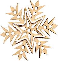 F-036 Набор новогоднее украшение из фанеры Зимние фантазии