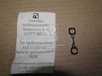 Предохранитель (вставка ) 90А 469.33.000-04