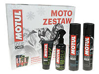 Подарочный супер набор мотоциклиста Motul MC Care