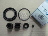 Ремкомплект, тормозной суппорт D4271 (пр-во ERT) 400250