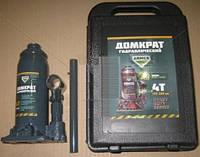 Домкрат гидравлический 4т  Armer ARM-4PVC (чемодан)