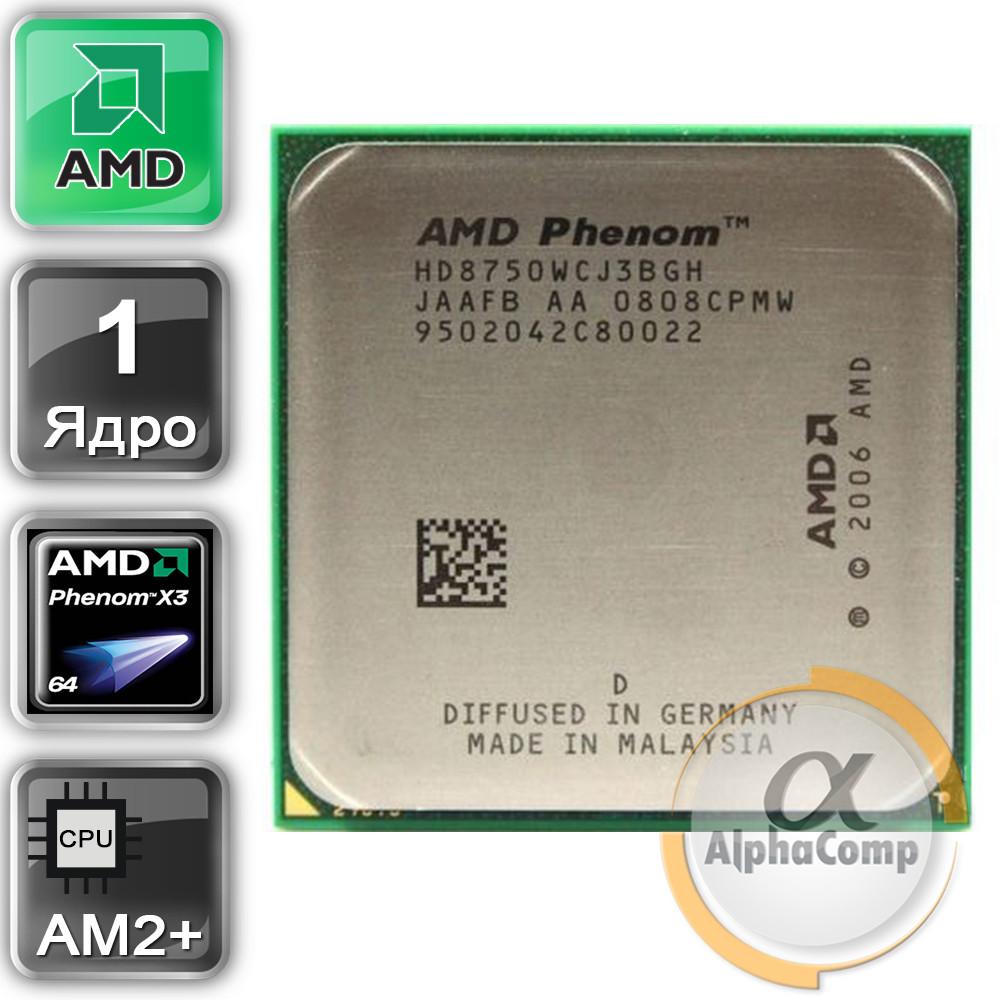 AMD PHENOM TM 8450 TRIPLE-CORE PROCESSOR WINDOWS 8.1 DRIVER DOWNLOAD