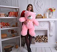 """Мягкая игрушка мишка ТЕМА (90 см), Харьков """"Розовый"""""""
