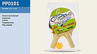 Теннис настольный PP0101 2 ракетки, 3 мяча, 6 мм