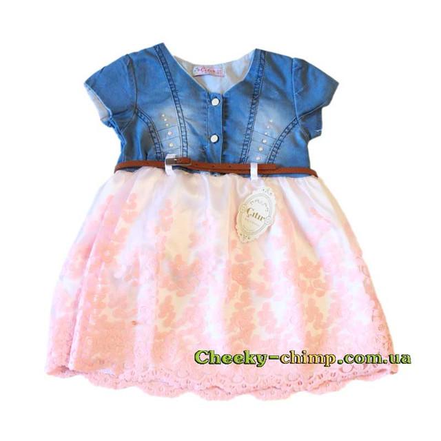 Нарядное джинсовое платье 1-2 года