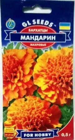 Чорнобривці Мандарин 0,5г  (GLseeds)