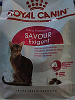 Royal Canin(Savour exigent)для привиредливых от 1 года 400г,2кг,4кг