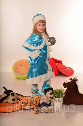 Интернет магазин костюмы к новому году