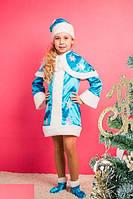 Костюм Снегурочка для девочки 6,7,8,9 лет. Детский новогодний карнавальный маскарадный костюм на Новый Год
