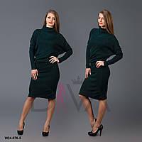 Нарядное женское платье от украинского производителя Арт. W24-076-5