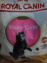 Royal Canin(maine coon  kitten)400г,2кг,4кг.