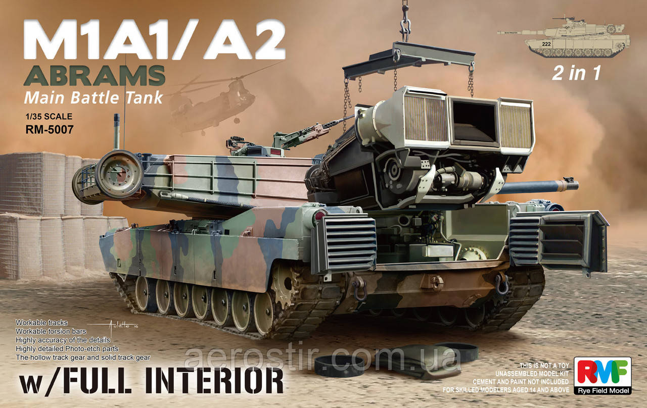 M1A1/A2 Abrams w/Full interior 2in1 1/35 RMF RM5007