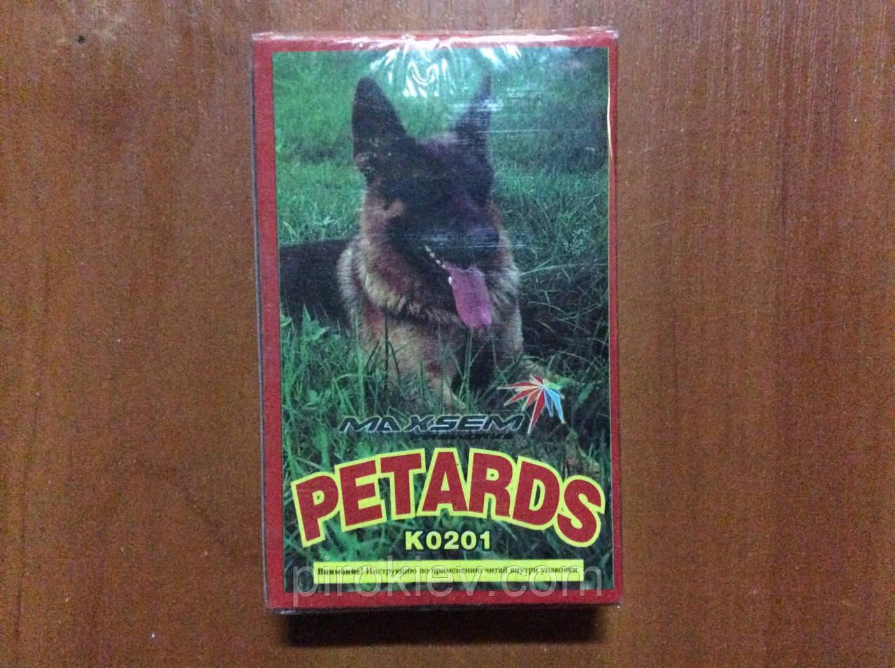 Петарды PETArds K0201 (60 штук)