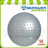 Массажный мяч (фитбол) LiveUp MASSAGE BALL 65 см
