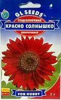 Соняшник Червоне Сонечко  1г  (GL seeds)