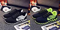 Кроссовки Nike Storm 38//39//40//41