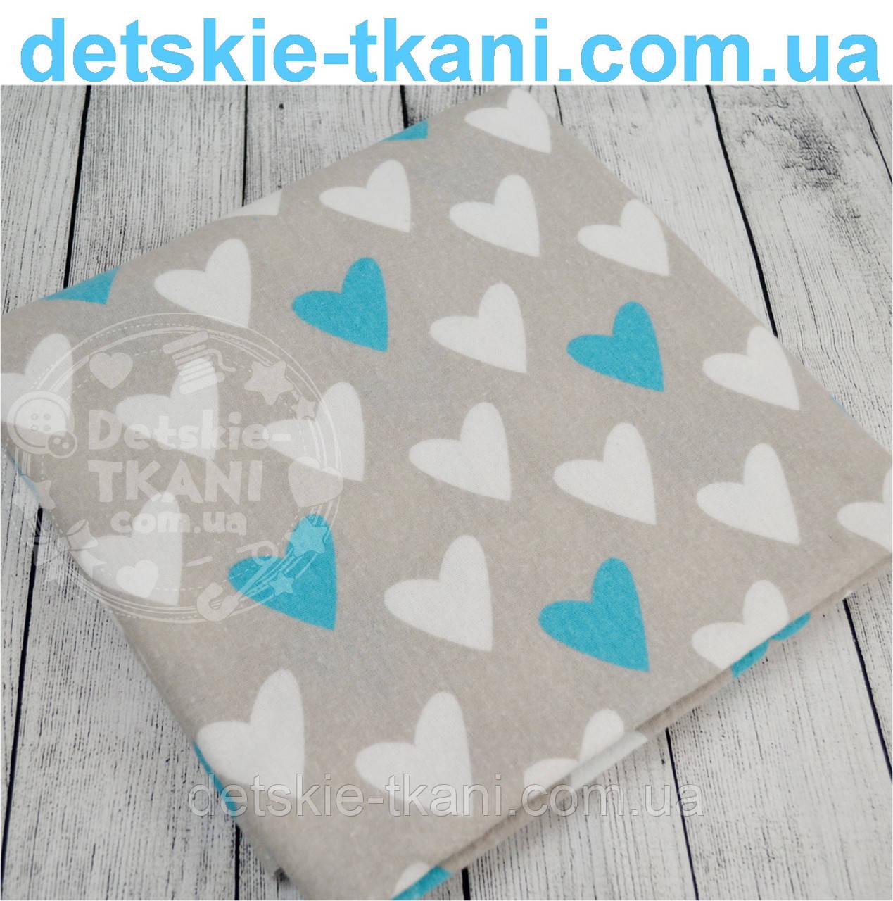 Отрез фланели  польской серого цвета с бело-голубыми сердцами