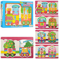 Деревянная игрушка Пазлы MD 0968