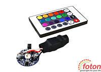 Контроллер IR Controller LED 3W RGB