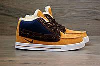 Кроссовки Nike High Top Fur Wheat (С Мехом) мужские