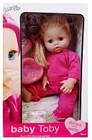 Кукла-пупс Беби «Baby Toby» 30900, интерактивная, говорит 10 фраз.