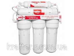 Фильтр обратного осмоса Filter1 RO 5-36 Ecosoft