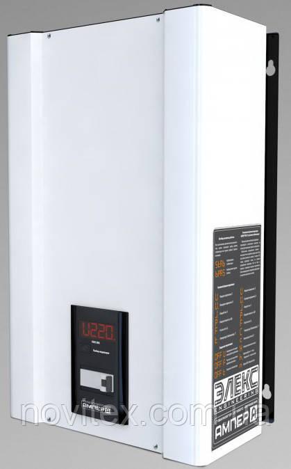 Стабилизатор напряжения Элекс Ампер 12-1/63А v2.0 (14000Вт)
