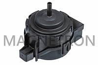 Реле (аналоговое) уровня воды (прессостат) для стиральных машин Electrolux 1320903030