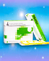 Оваген биорегулятор  печени и желудочно-кишечного тракта 20 капсул