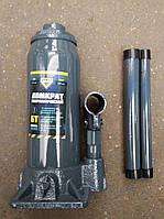 Домкрат гидравлический 6т Armer ARM-6PVC (чемодан)