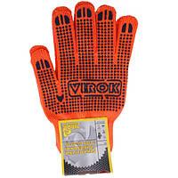Перчатки трикотажные оранжевые с ПВХ точкой Virok 83V004