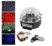 Светодиодный диско шар LED Ball Light с MP3 и USB