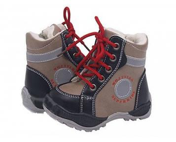 Детские зимние ботинки для мальчика ортопед, 25-27