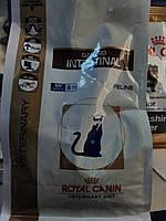 RoyalCanin(gastro intestinal)лечебная диета при лечении болезней пищеварительного тракта и печени .400г ,2кг.