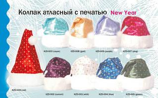 Новорічна шапка Санти