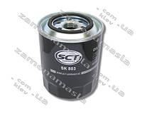 SCT SK803 - фильтр масляный(аналог sk-803)