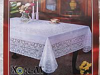 Скатерть виниловая с ажурным рисунком 150*225см