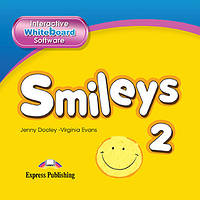 Smiles 2 Interactive Whiteboard Software