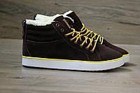 Кроссовки Adidas Ransom Fur Brown (С Мехом) мужские зимние