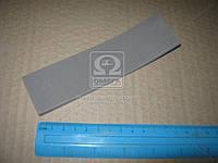 Крепление бампера, переднего (пр-во Toyota) 5254260020