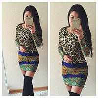 Облегающее леопардовое платье (42-46)