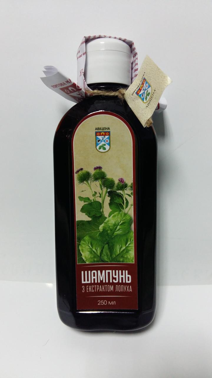 Натуральные шампуни Авиценна с экстрактом лопуха, 250мл