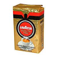 Кава мелена Lavazza Qualita Oro, 250г