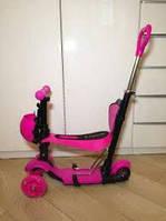 Самокат детский трехколесный Best Scooter 4в1 розовый***