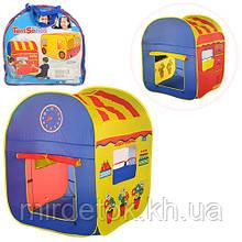 Детская палатка M 1184 Почта-супермаркет